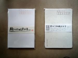 P1140154-300x225