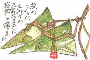 mochida-hideko-201407008