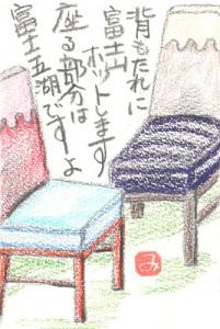 muramatsu2016-01-tsuki