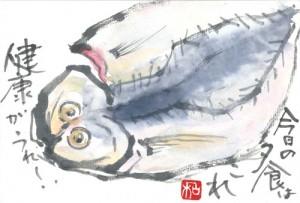 tsuboi-01-20160514