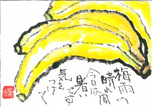 紙は割箸の時は画仙紙。今回は牛乳パックの再生紙を使用  岸芳子