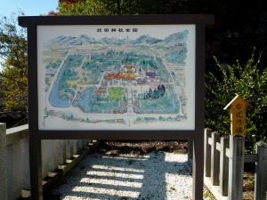 神橋を渡ると武田神社の全体を示す案内板。わかりやすい