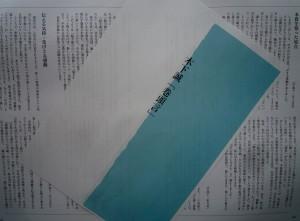 p1220702
