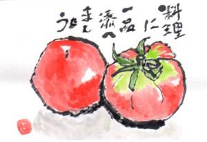 持田ヒデ子2016年11月